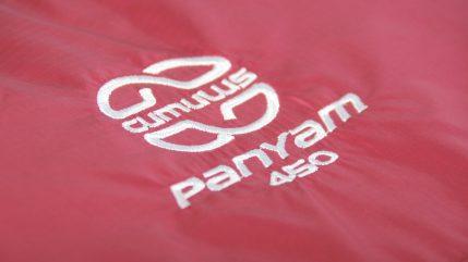 Śpiwór puchowy Cumulus Panyam 450